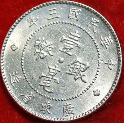 Uncirculataed 1919 China Kwang Tung 20 Cents Silver Foreign Coin Free S/H
