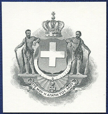 AMERICAN BANK NOTE Co. ENGRAVING: 493a COAT OF ARMS OF GREECE