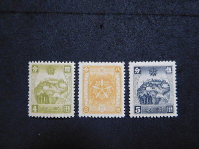 Manchuria Stamps Unused ④