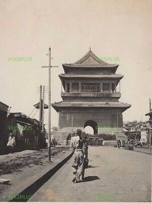 Old Chinese Photograph Drum Tower Peking / Beijing China Vintage 1909
