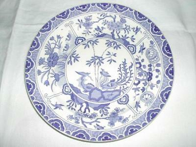 "Spode Pearlware ""japan"" Pattern Plate~Blue & White~1815~Perfect"