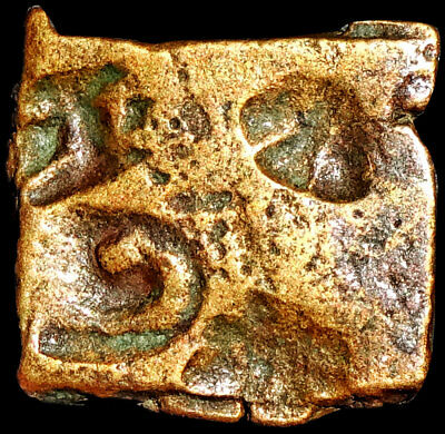 India Ancient -Maurya Empire - Solar Punch Mark (340-181 Bce) Small Coin  #mau12