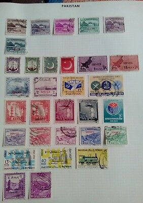 Stamps Used Mm Pakistan