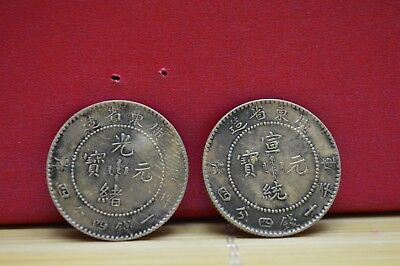 Antique Qing Dynasty 6 gram Purity S800 Solid Silver Made Coin