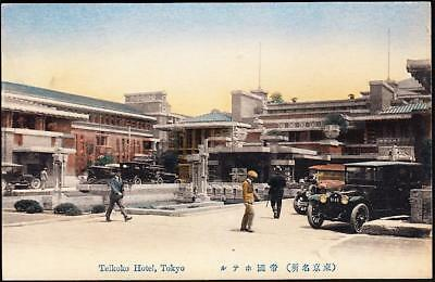 TOKYO, Japan (late) 1920's IMPERIAL HOTEL scene - Autos parked at entrance plaza
