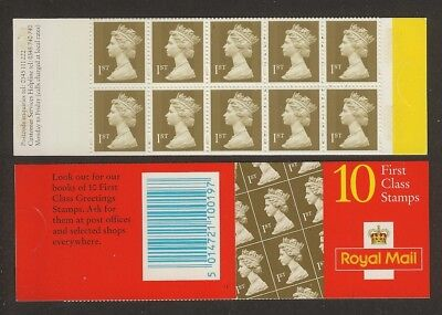 GB Stamps: Decimal Machin Barcode Booklet HD41.