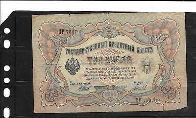 RUSSIA EMPIRE #9c 1912 GOOD CIRCULATED 3 RUBLES OLD BANKNOTE PAPER MONEY NOTE