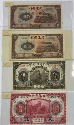 Lot of 4 China Bank of Communications UNC Notes