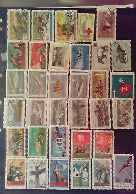 Stamps Used Mm North Vietnam B