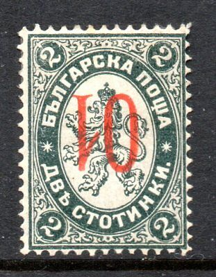 Bulgaria: 1895 01 on 2st. ovpt. inverted SG 74a mint