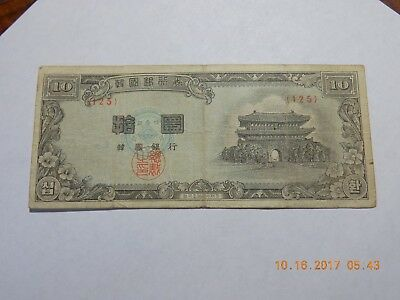 ND (1953) The Bank of Korea 10 Hwan Note - P# 16 - VG