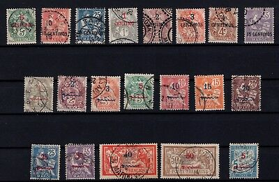 P43362/ Maroc Français / French Morocco / Lot 1902 - 1917 Obl / Used 126 €