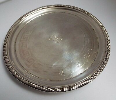 Fine Early English Antique Georgian 1804 Solid Silver Bottle Coaster Pot Stand
