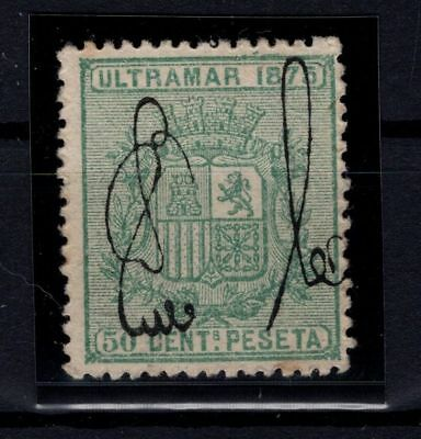 P42381/ PUERTO RICO – SCOTT # 6a SURCHARGE RENVERSEE / INVERTED OVERPRINT 200 €