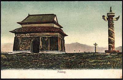 Peking, CHINA c.1905 Ming Tombs - Huabiao Columns along road near Imperial Tombs