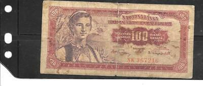 YUGOSLAVIA #69 1955 VG used OLD 100 DINARA BANKNOTE PAPER MONEY CURRENCY NOTE