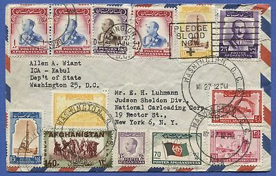 N673 - 1958 US Diplomatic Pouch cover KABUL, AFGANISTAN to New York via Wash DC