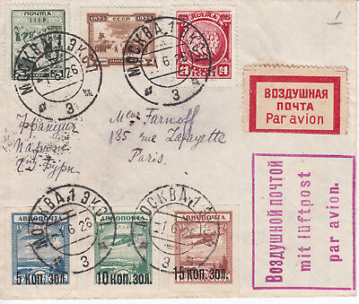 Russia 1926  Air  Mail  Letter To France  Nice  Franking!
