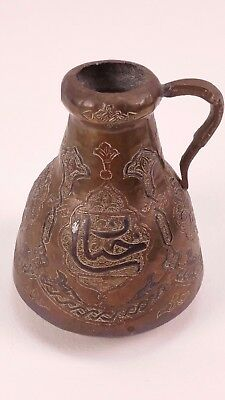 Antique Brass Jug Decorated with copper and oth. metals & Characters FREE UK P&P