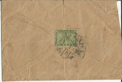 Nepal                4p Green                on Cover