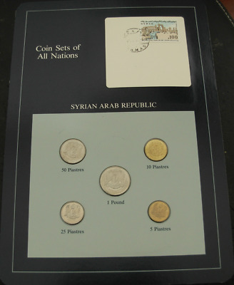 Syrian Arab Republic 5 Coin Set UNC 1973 - 1979 Coin Sets of All Nations