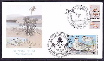 Israel 1995 Marbled Duck Waterfowl Conservation Pictorial  Cover