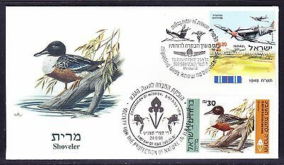 Israel 1998 Shoveler Duck Waterfowl Conservation Pictorial  Cover