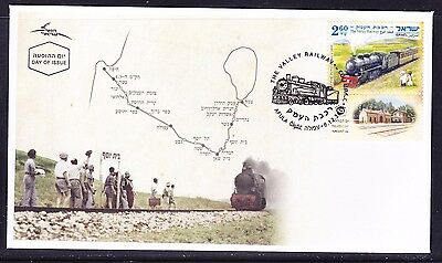 Israel 2011 Valley Railway  First Day  Cover