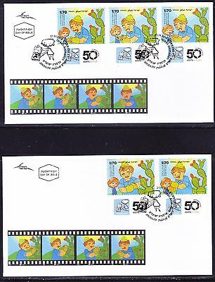 Israel 2010 Animation TWO  First Day  Covers