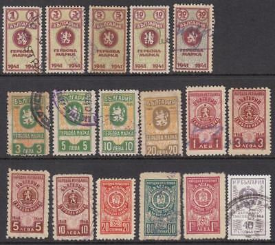 Bulgaria General Revenues 17 diff used stamps 1941//72