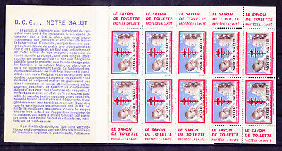 FRANCE Mint NH TBC Complete Booklet with 10 Stamps Cinderellas I