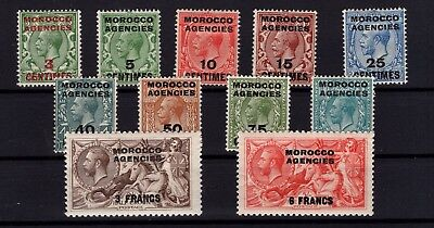 P45026/ British Office In Morocco - French Zone / Y&t # 1 / 11 Mh 115 €
