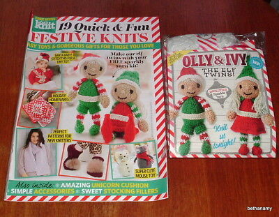 NEW TOY KNITTING KIT  - OLLY + IVY ELF TWINS – yarn and pattern booklet