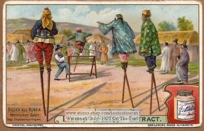 Korean Women Playing Games On Stilts Stelzenspringen1903 Trade Ad Card g