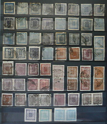 NEPAL 1881-1917 USED TOP COLLECTION 80 IMPERF & 21 PAIRS UNCHECKED 2 Scans CV+++