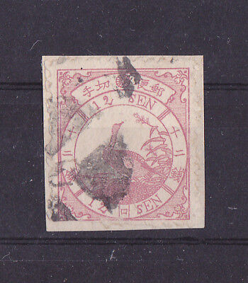 JAPAN 1875 Used on Paper 12 Sen Rose Plate 2 Michel #25 CV €275