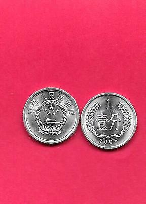 China Chinese Km1 2006 Unc-Uncirculated Bu-Mint Old  Fen Aluminum Coin