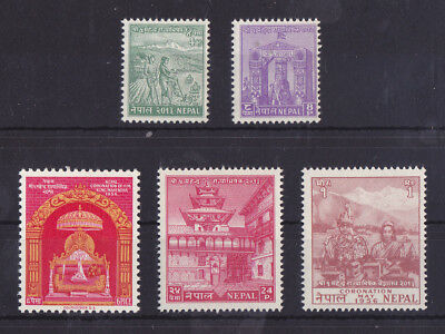 NEPAL 1956 Mint NH Complete Set of 5 Stamps Michel #92-96 CV €175 VF