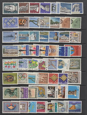 Greece 1967 - 1970 collection , 113 stamps MH or fine used