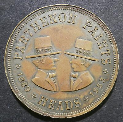 South Africa advertising medallion - Parthenon Paints 1953 Spick & Span - 32.4mm