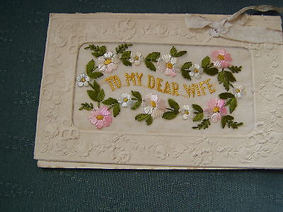 Ww1 Vintage - To My Dear Brother & Flowers Silk Postcard Greetings Card