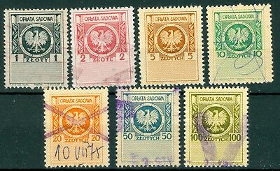 "Poland – 1955 - Court Fee ""Oplata Sadowa"" – 1 zl. to 100 zl - (7) Diff. Revenues"