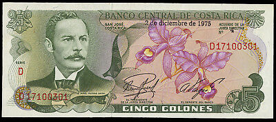 Costa Rica 5 Colones 1975. Krause #236c. Uncirculated