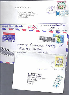 Kuwait A Better Collection 224 Covers Inc Reg. Express. Logo Cov See Details