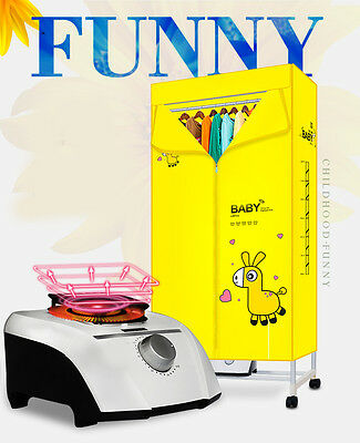 Yellow Mute Portable Home Energy-saving Rotary Baby Electric Air Clothes Dryer