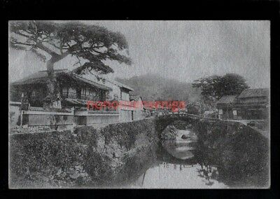 CHINA VILLAGE AND CANAL SCENE Feigl's Manol ADVERTISING ADVERT POSTCARD - 29