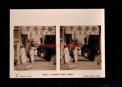 11 x KOREA Coree ASSORTED VINTAGE CAMERASCOPIC VIEWS PHOTOGRAPHS E20C - 73