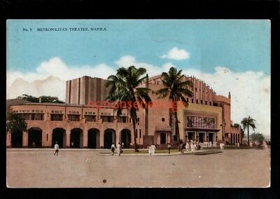 PHILIPPINES MANILA METROPOLITAN THEATRE Sun Photo Supply POSTCARD E20C - 75