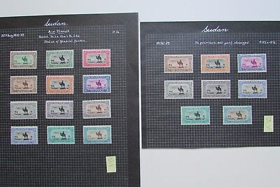 XL3136: Sudan Complete Mint 'Airmail' Stamp Sets with Perf Varieties (1931 - 37)