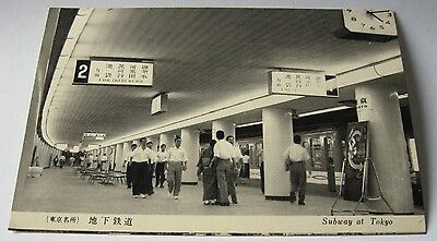 divided black and white postcard featuring SUBWAY IN TOKYO, JAPAN